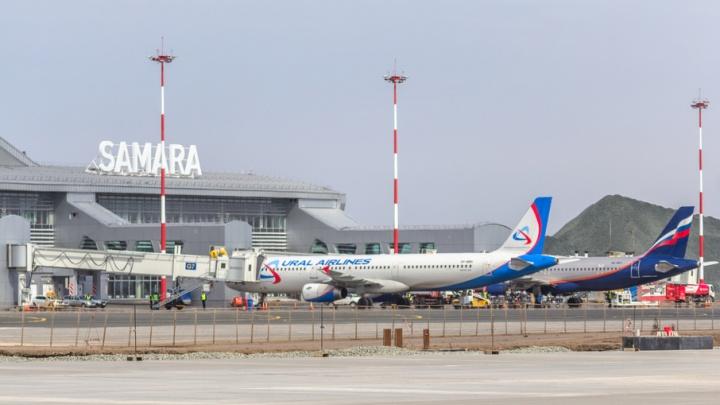 Самарский аэропорт стал четырёхзвёздочным