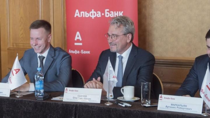 Первые 20 лет: Альфа-Банк в Самаре подвел итоги юбилейного года
