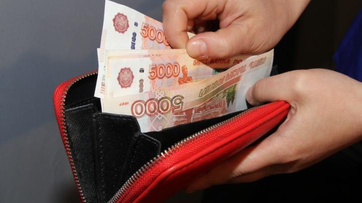 Отпускные и премиальные повысили среднюю зарплату жителей Поморья