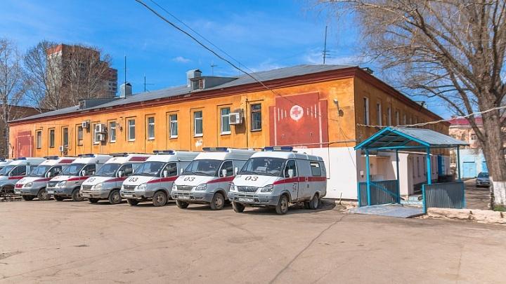 В Самарской области для скорой помощи купят 14 новых автомобилей