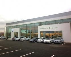 Дилерский центр «Фольксваген Центр Гросс» открылся по новому адресу