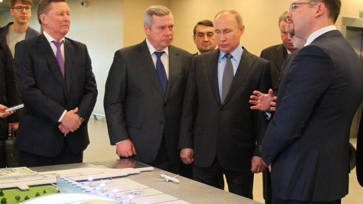 На месте старого ростовского аэропорта построят 8 школ, 20 детсадов и 4 поликлиники