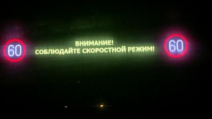 На Московском шоссе подключили электронные табло для автомобилистов