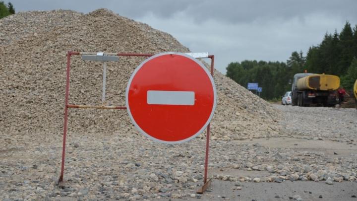 В октябре на дорогах Архангельской области вступят в силу временные ограничения движения