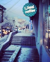 Тюменский Starbucks будет работать по-новому