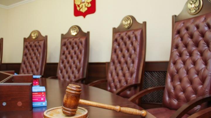 Обманула государство: жительницу Шахт осудили за махинации с материнским капиталом