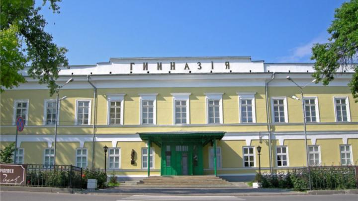 Бывшую чеховскую гимназию в Таганроге защитят от террористов за 4,6 миллиона рублей