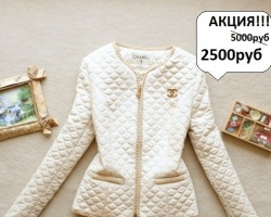 Где каждому покупателю дарят кожаную куртку за 15 000 рублей