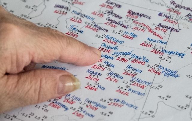 В Архангельске будут готовить метеорологов для работы в Арктике