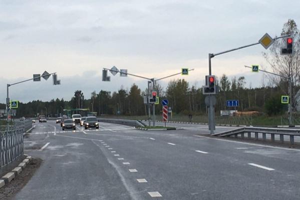 На этой дороге часто происходят аварии