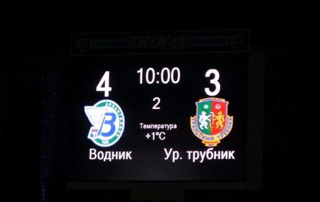 «Водник» одержал вторую победу в четвертьфинальной серии чемпионата России