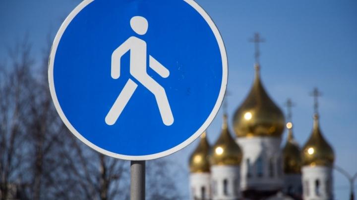 «Пожилого пешехода» жительницы Архангельска признали лучшим проектом всероссийского конкурса