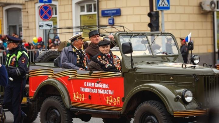 73 годовщину Победы в Тюмени отметят 272 участника Великой Отечественной войны