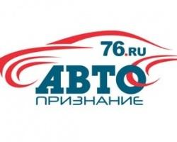 Встречайте автопарад на улицах Ярославля