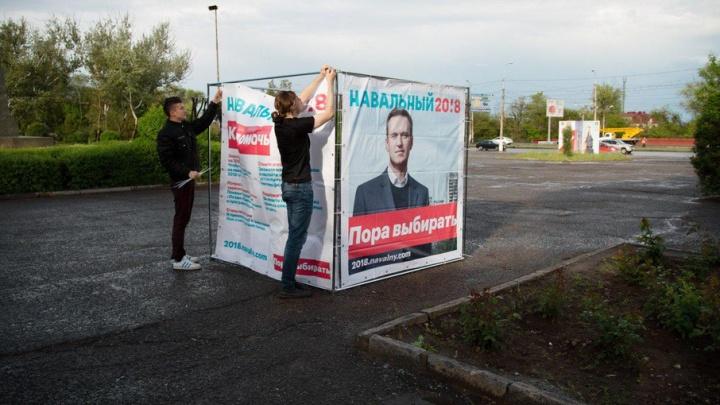 Мэрия Волгограда согласовала штабу Навального агитацию в центре города