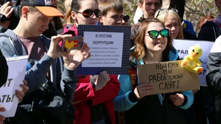Молчание по Навальному: в Архангельске хотят, чтобы молодежь сменила митинги на избирательные участки