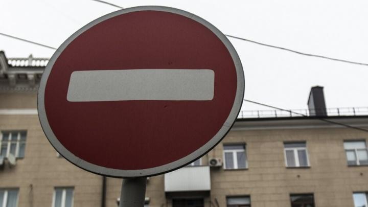 В Ростове ограничат движение по Семашко и Береговой в сентябре