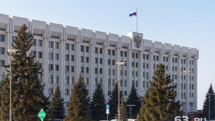 Министерство промышленности Самарской области возглавил экс-мэр Новокуйбышевска