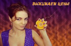 Технопоинт: сотни товаров от десяти рублей