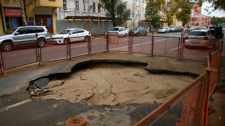 Провал в центре Самары образовался из-за утечки на водоводе