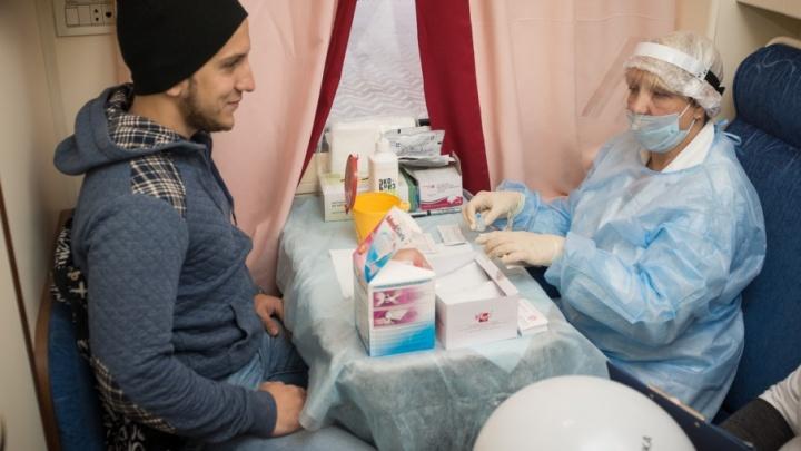 Быстро и бесплатно: в Челябинске начинается неделя экспресс-тестирования на ВИЧ