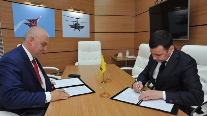 В Ярославской области будут делать электрику и пожарную сигнализацию для военных самолетов