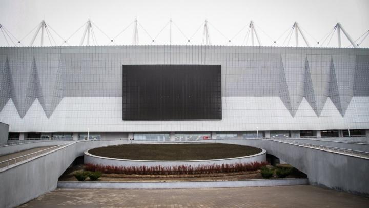 Стадион «Ростов Арена» введут в эксплуатацию в марте