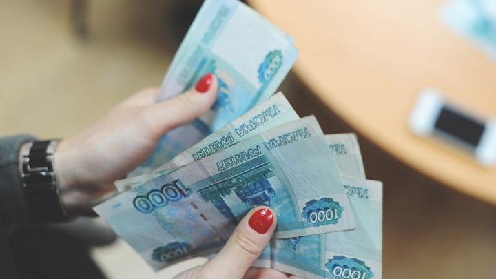 Тюменцы заплатили почти 50 млрд налогов в первом квартале 2018 года