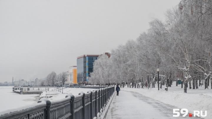 В Пермь вернутся снегопады: публикуем прогноз погоды на предстоящую неделю
