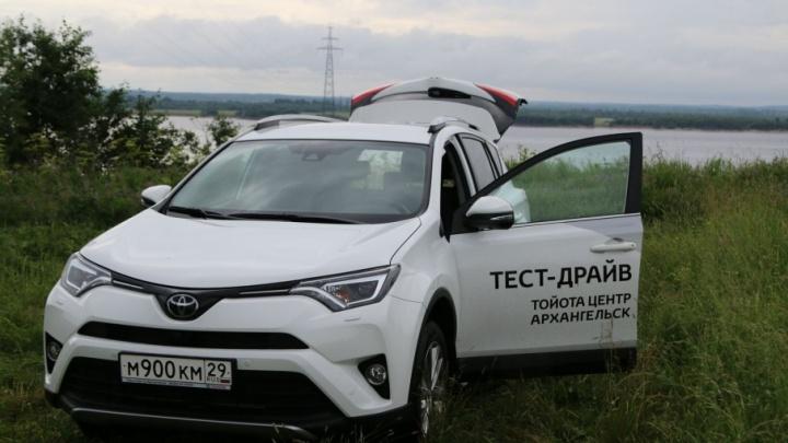 29.ru поможет подготовиться к автопутешествию