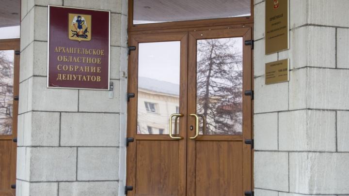 """«Пропасть для """"локомотива""""»: малому бизнесу в Поморье придется платить больше налогов"""