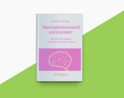 Сбербанк отмечает день рождения с проектомBigVill.ru«Читаем вместе»