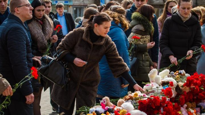 Ростов скорбит вместе с Кемерово