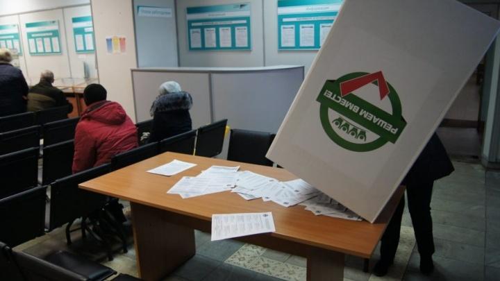 В Ростове стали известны лидеры в голосовании на благоустройство