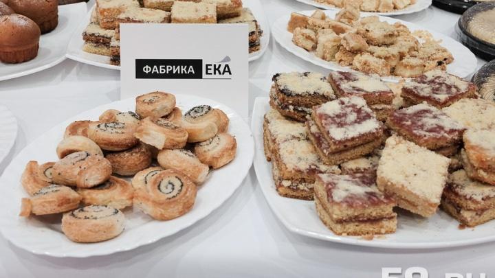 В Перми возле Театра-Театра пройдет двухдневный фестиваль еды
