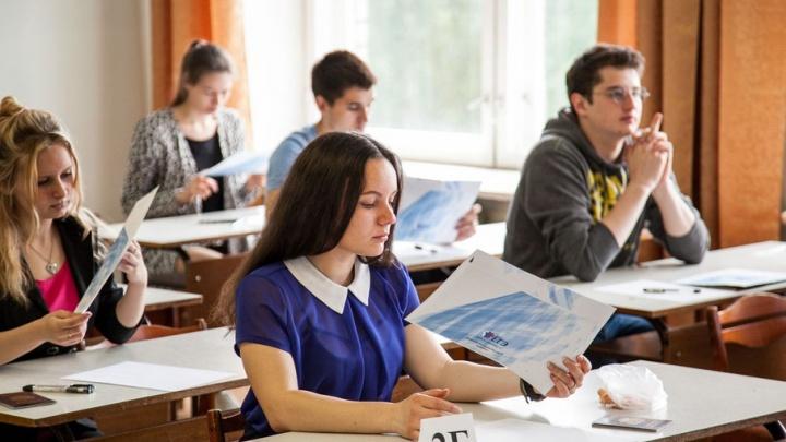Школьники Архангельска: «Перед ЕГЭ нас готовили к худшему»