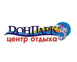 Батайчанам подарили аквапарк «Дон-Парк» на Соленом озере