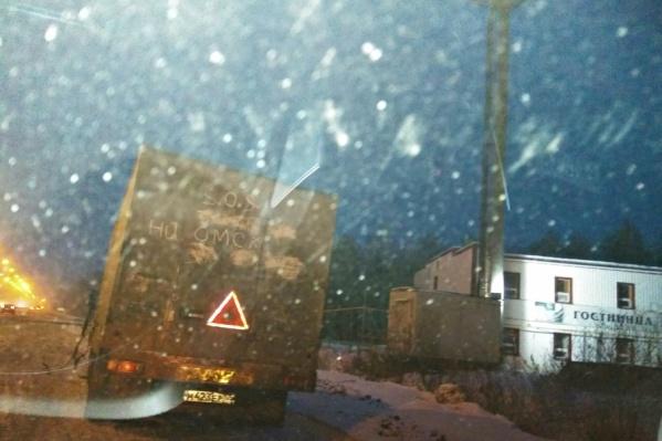 Фотографию машины с надписью «SOS. На Омск» водители пересылали знакомым, если сами не могли чем-то помочь застрявшим на трассе