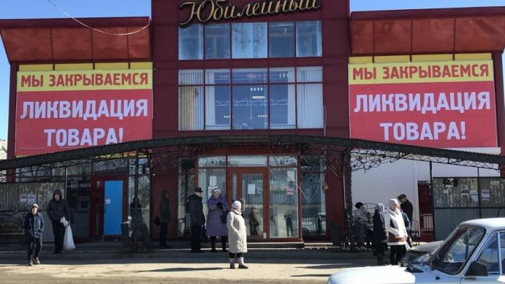 «Мы закрываемся!»: владельцы октябрьского ТЦ, который суд признал самостроем, распродают товар