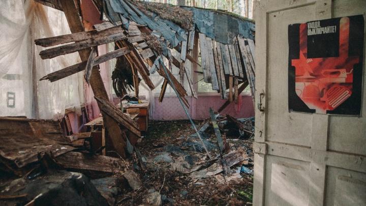 «Спутник», который мы потеряли: призраки заброшенного пионерлагеря в пригороде Тюмени