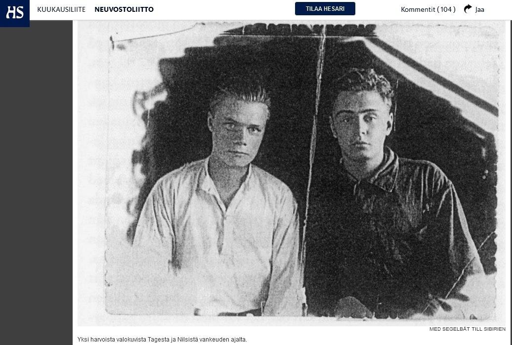 Два друга Таге Сёдерстрём и Нильс Рэнделл (справа)