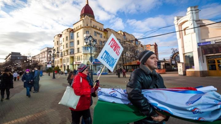 Большинство опрошенных челябинцев высказалось за возвращение праздника 7 ноября