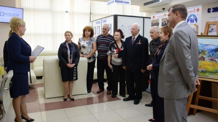 С заботой о старшем поколении: банк «Кубань Кредит» рассказал о работе с пенсионерами