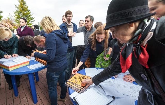 Самыми активными общественниками на Южном Урале признали экологов
