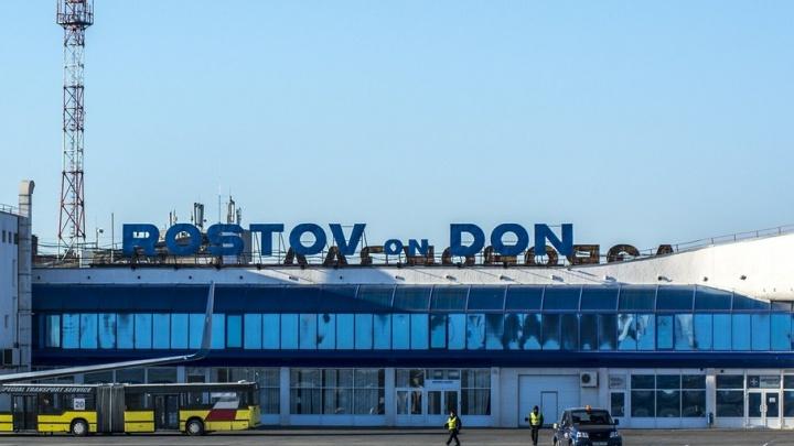 Пассажир самолета Тбилиси–Москва умер в ростовском аэропорту до приезда скорой