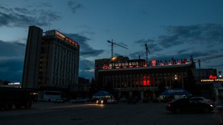В Самаре буквы в надписи «Центральный автовокзал» подсветят красным