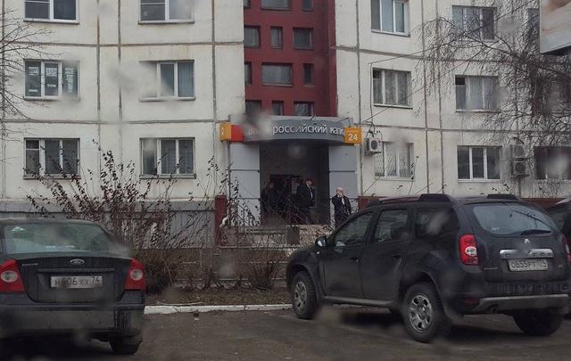 В Челябинске воры украли из банка 1,4 миллиона, пробив дыру в полу