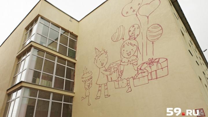 Ремонт на «отвались»: пермские сироты пожаловались на проблему некачественных домов президенту