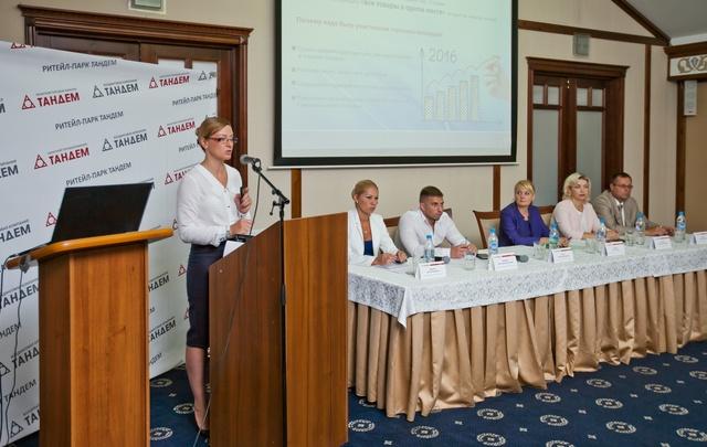В Ярославле состоится конференция, посвященная вопросам малого и среднего бизнеса