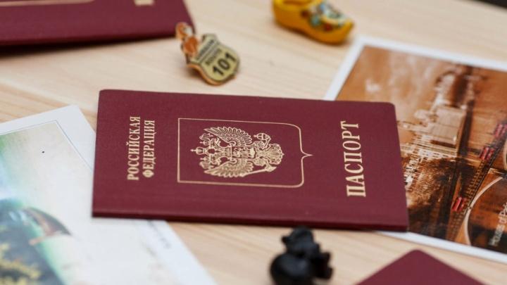 Из-за рубежа в Тюменскую область переселились 238 соотечественников